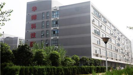华师园文化创新大楼  掠影2.jpg